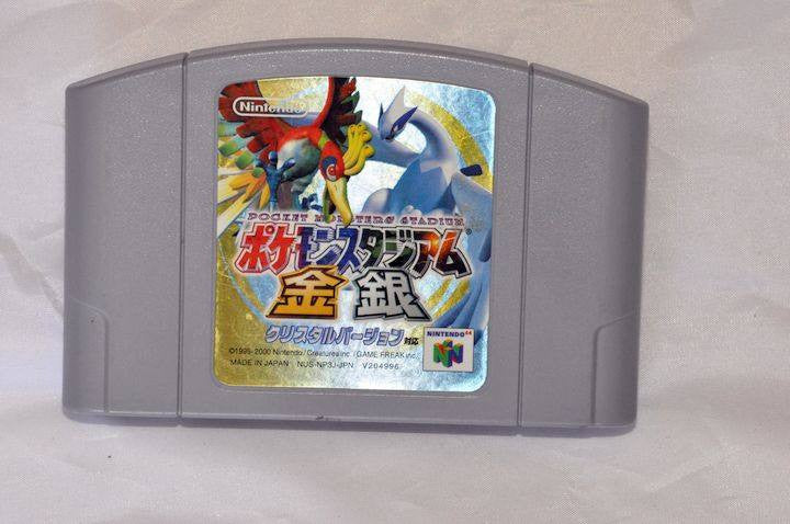 Game | Nintendo 64 N64 | Pocket Monsters Stadium Gold Silver