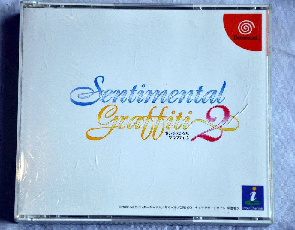 Game - Game | SEGA Dreamcast | Sentimental Graffiti 2