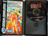 Game - Game | SEGA Saturn - Athlete Kings PAL