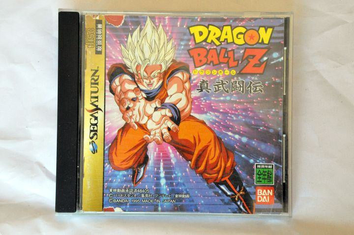 Game - Game | Sega Saturn | Dragon Ball Z Shin Butouden NTSC T-13302G