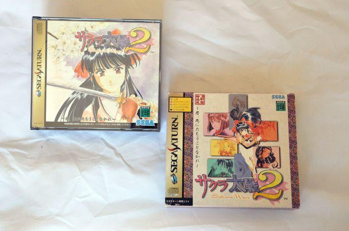 Game | Sega Saturn | Sakura Wars Taisen 2 Special Edition GS-9169 NTSC