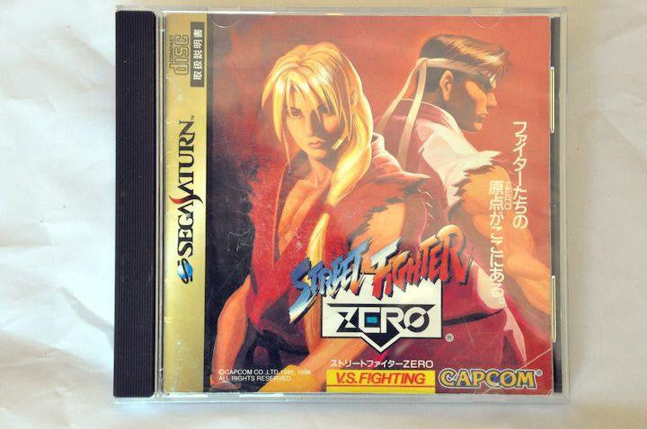 Game - Game | Sega Saturn | Street Fighter Zero T-1206G