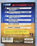 Game - Sega Saturn Action Replay Pro Cart Datel High Tech Option Series