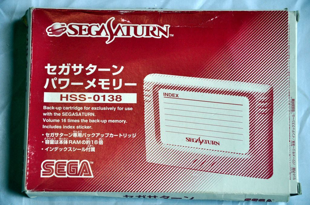 Sega Saturn Save Game Backup Cart HSS-0138