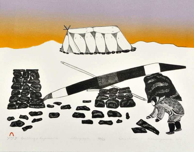 1981 BUILDING A KAYAKKOVIK by Kananginak Pootoogook