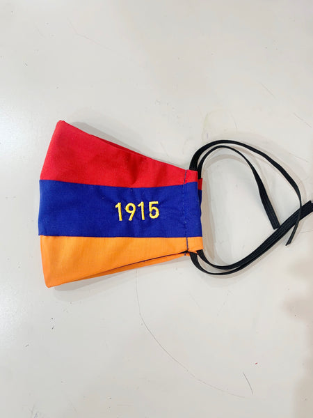 """1915 NEVER AGAIN"" FLAG MASK"