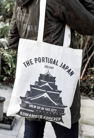 Tote Bag - The Portugal Japan Tote Bag