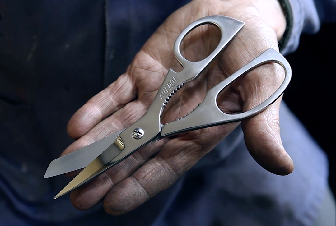 Scissors, Ernest Wright and Son, Handmade Scssors, Made in Sheffield, Kickstarter, Native blog series, Banton Frrameworks, Handmade in the Uk