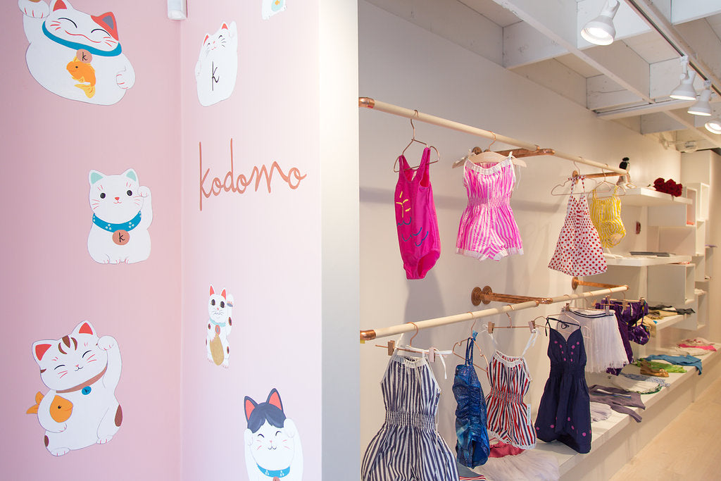 Kodomo premium children's clothing