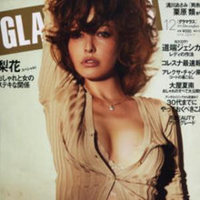 Load image into Gallery viewer, Glamorous Japan 2013