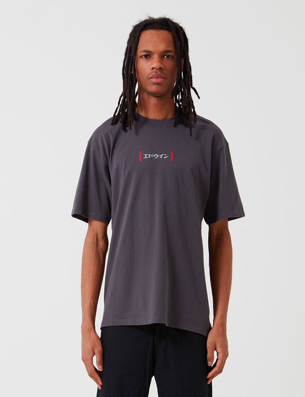 Edwin Aurora T-Shirt (Garment Washed) - Ebony