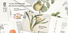 72 Seasons - A Year Seen Through Ancient Japanese Calendar