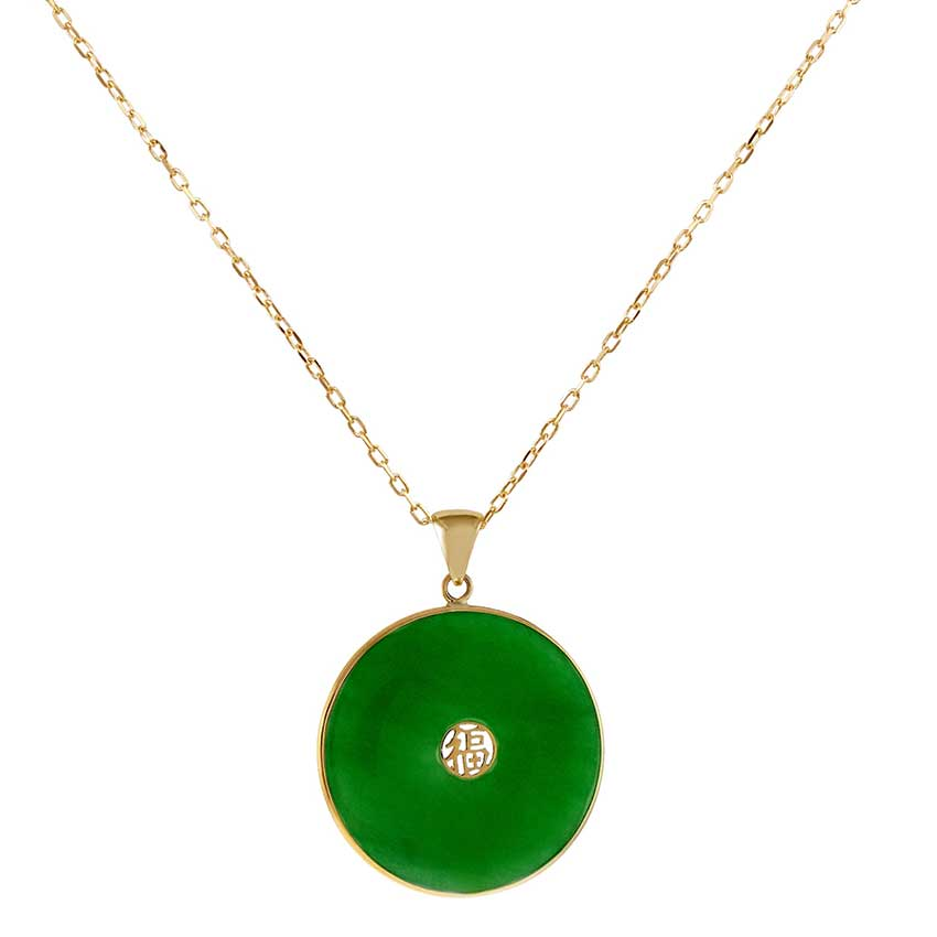 14KY GOOD LUCK JADE NECKLACE 17""