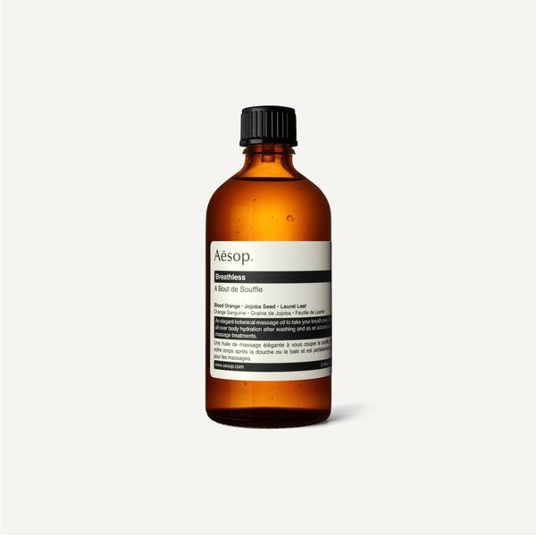 AESOP BREATHLESS BODY OIL