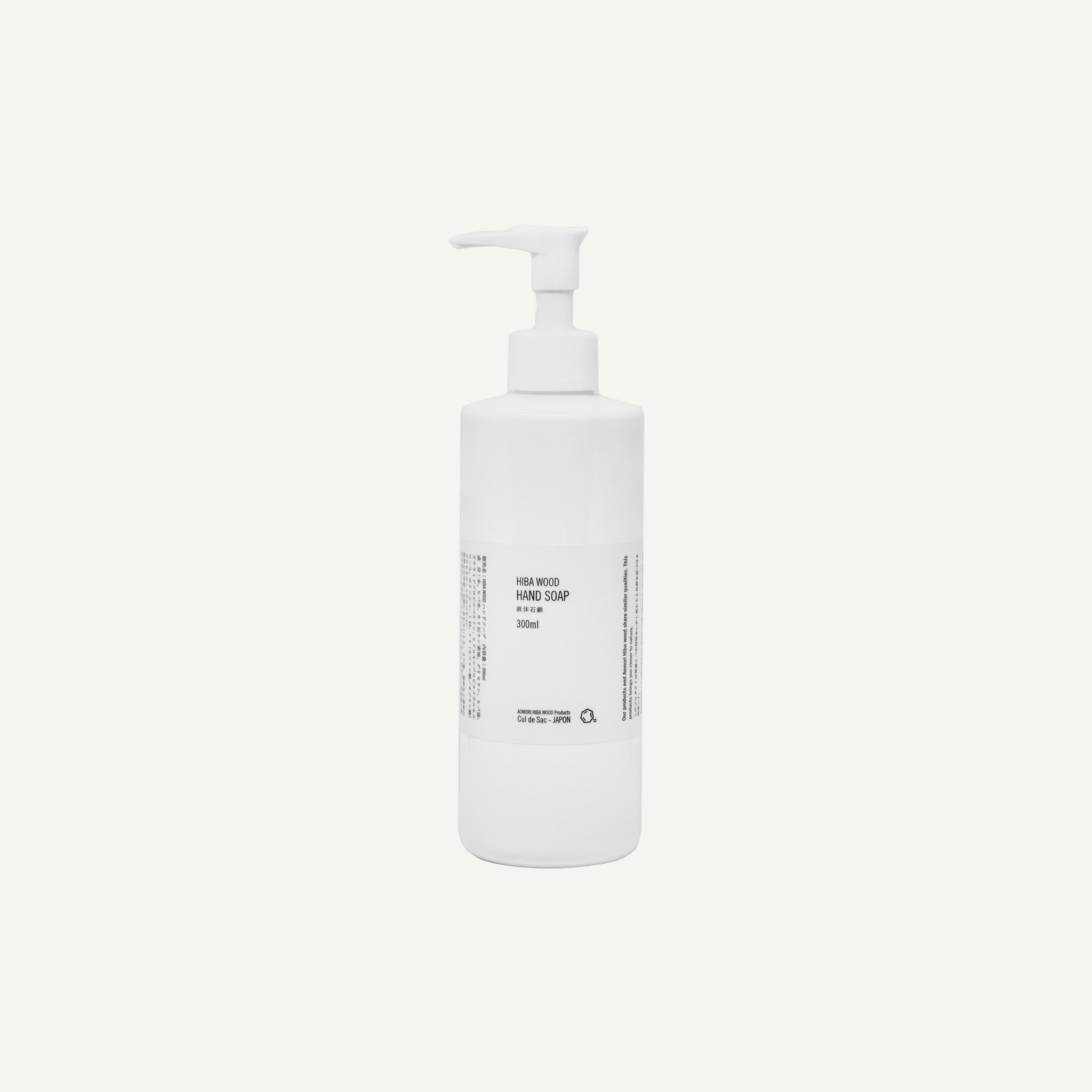 HIBA WOOD HAND SOAP
