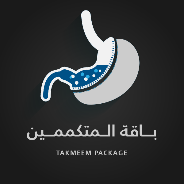 Takmeem Package