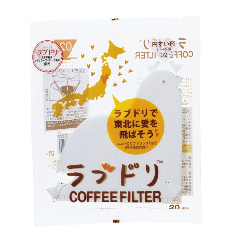 Hario V60-02 Bird Paper Filters (20 pack)