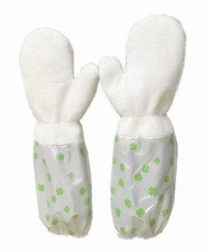 Pandaw™ - Bamboo Fiber Dishwash Gloves*