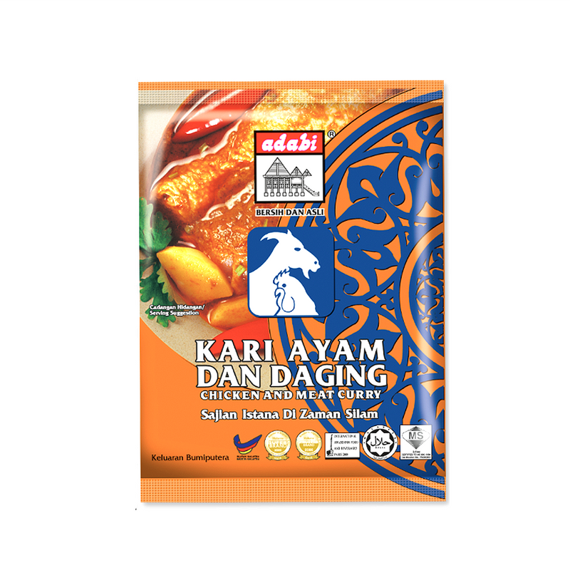 products/Adabi-MeatCurry.png