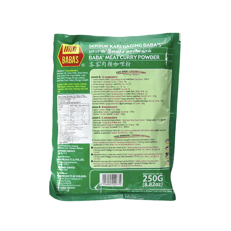 products/BabasMeatCurryPowder_b.png