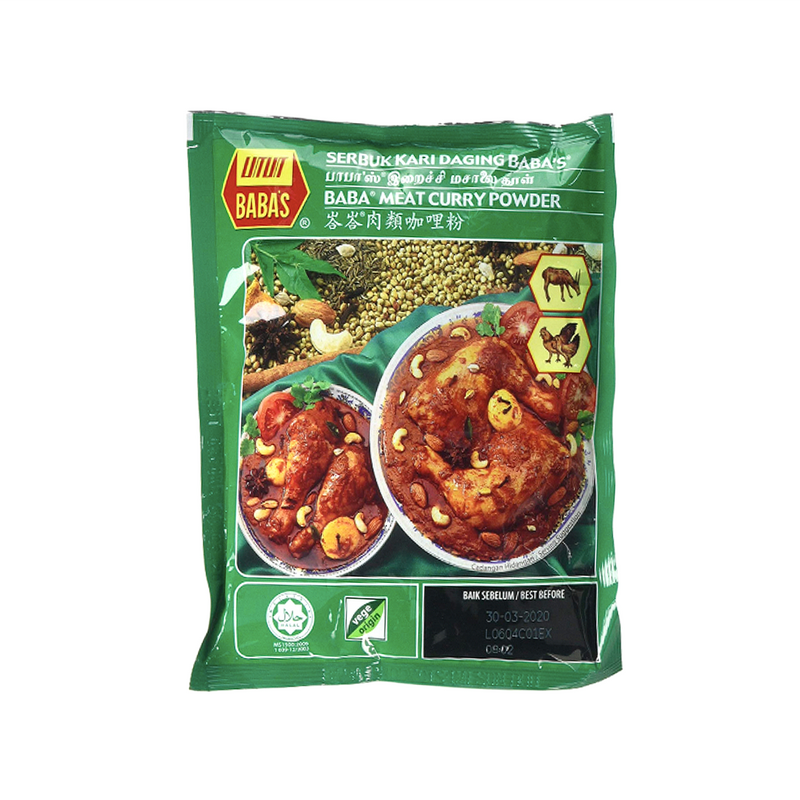 products/BabasMeatCurryPowder_f.png
