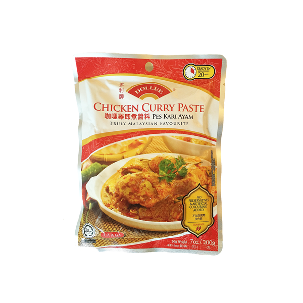 Dollee Chicken Curry Paste (200g)