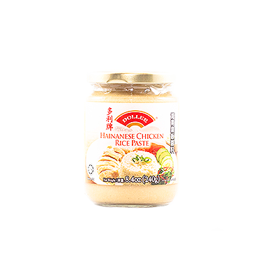Dollee Hainanese Chicken Rice Sauce (240g)