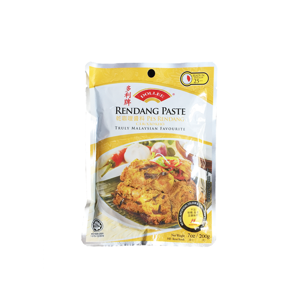 Dollee Rendang Paste (200g)