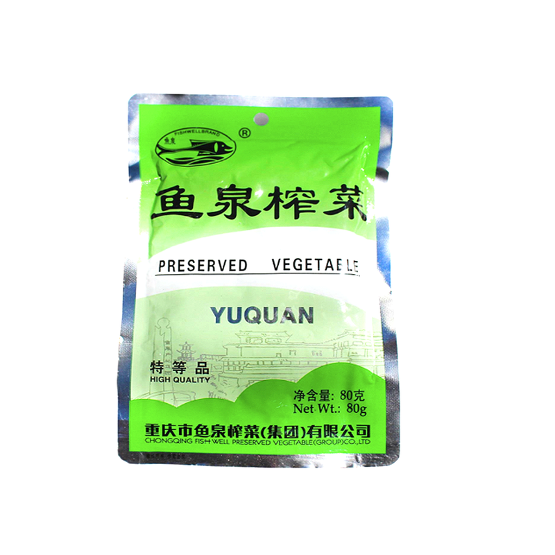 products/Fishwell-veg.png
