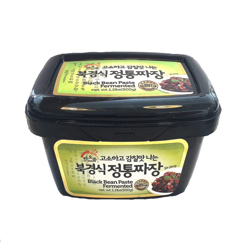 products/Hor-BlackBean.png