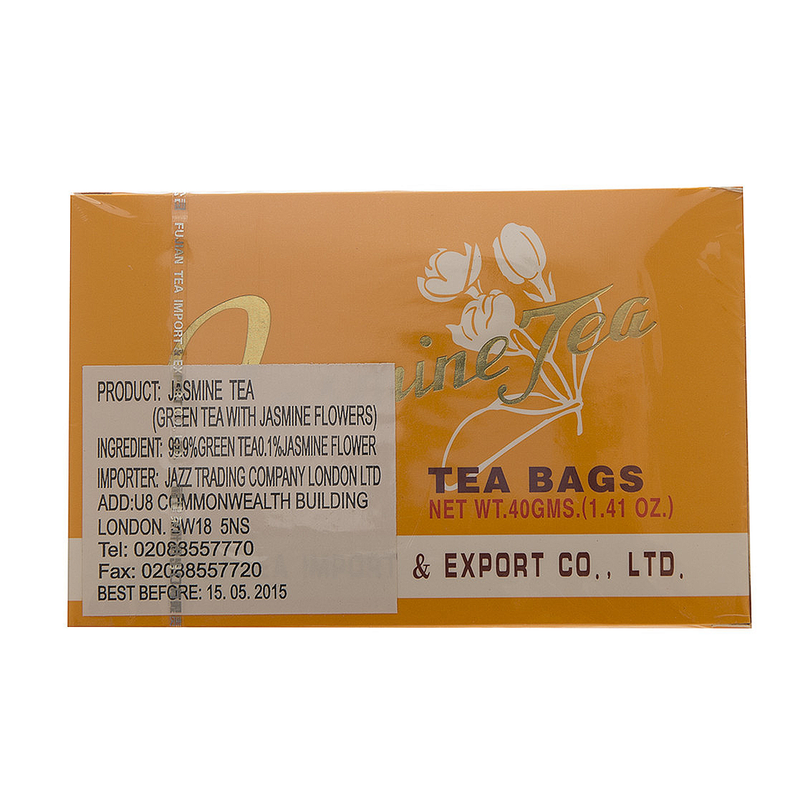 products/Jasmine-Tea.png