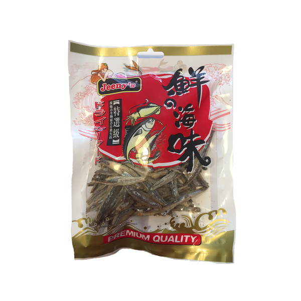 Jeeny's Gutted Dried Anchovies (100g)