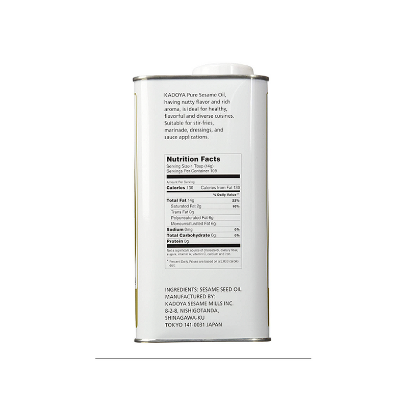 products/Kadoya-SesameOil1656side.png