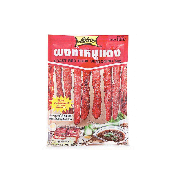 Lobo Roast Red Pork Seasoning Mix (100g)