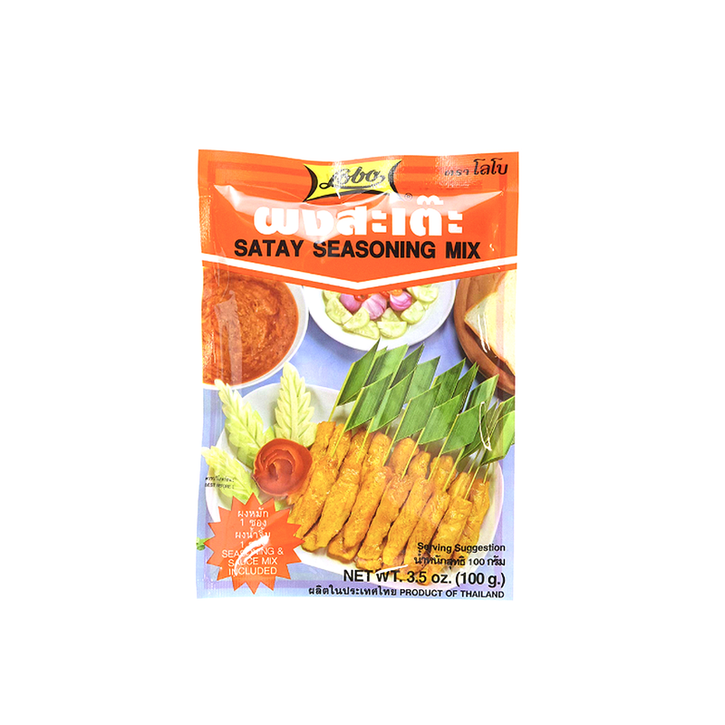 products/Lobo-Satay.png