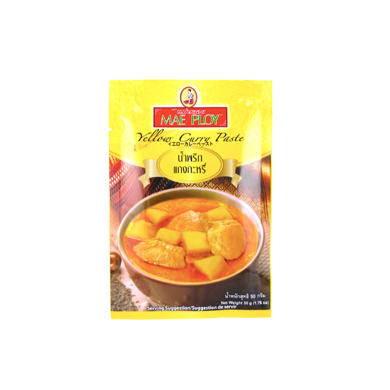 products/MaePloy-Yellow_69703462-feb3-41bc-9cee-e281de8e9f13.png