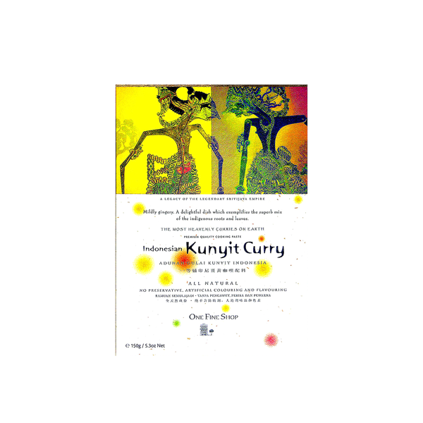 One Fine Shop Kunyit (Turmeric) Curry Paste (150g)
