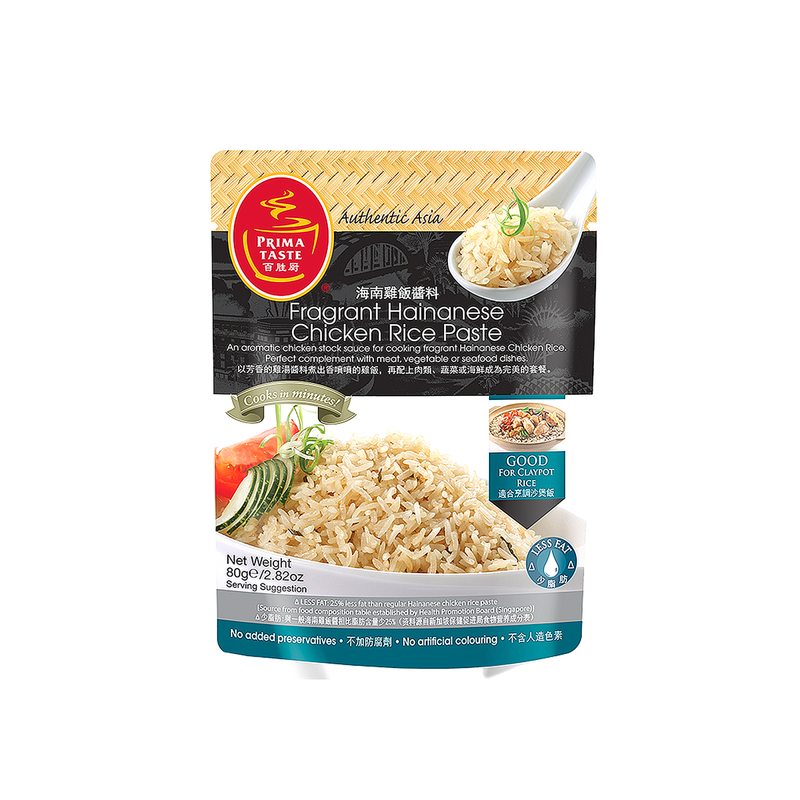 products/Prima-Hainanese80g.png