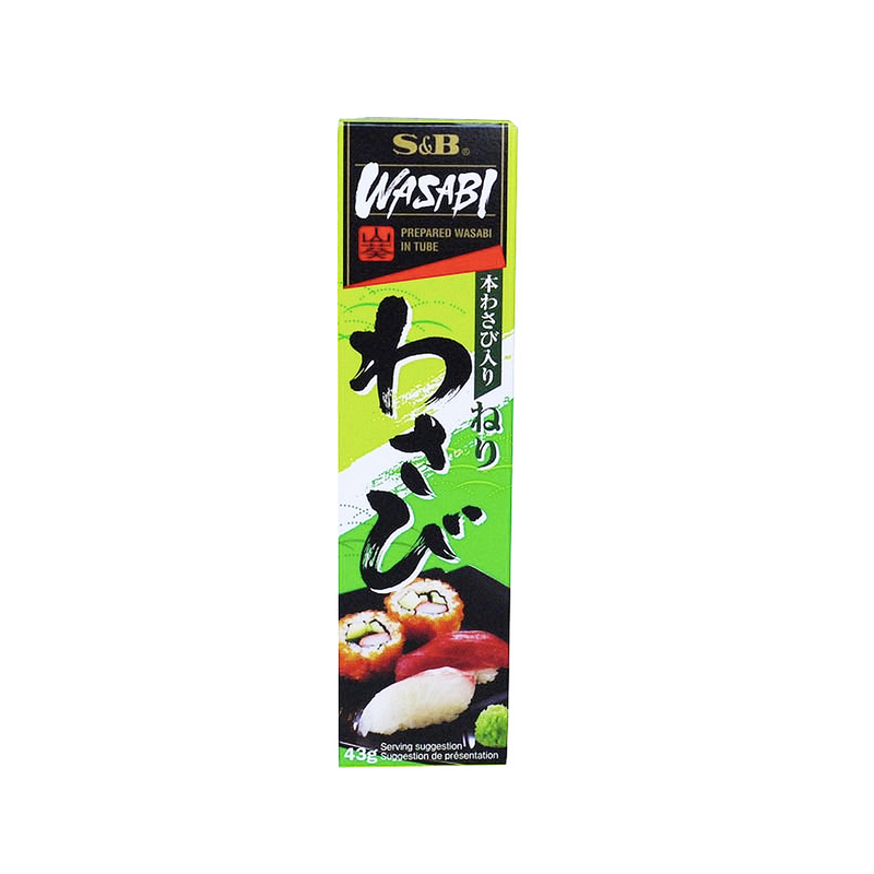 products/SB-Wasabi_28small_29.png
