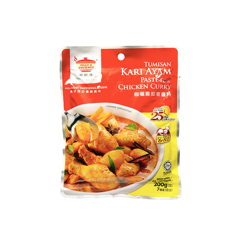 products/Tean-ChickenCurry.png