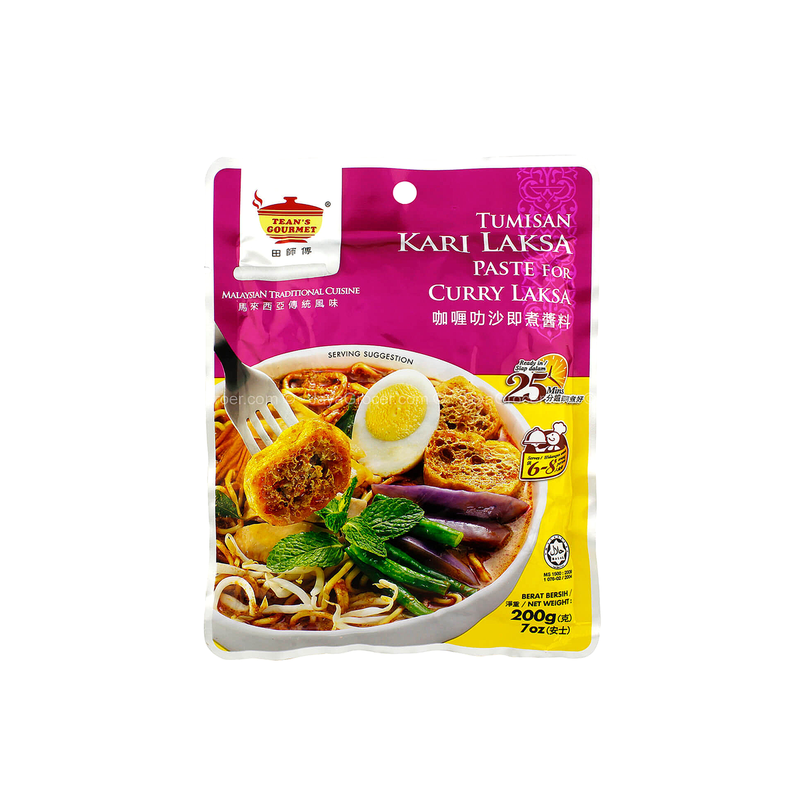 products/Tean-CurryLaksa.png
