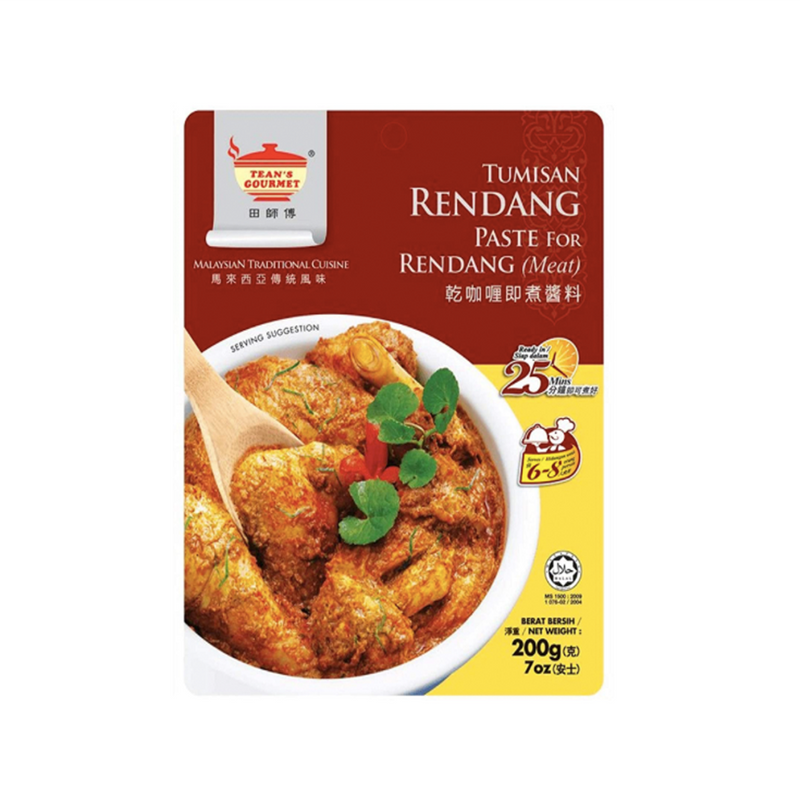 products/Tean-Rendang.png