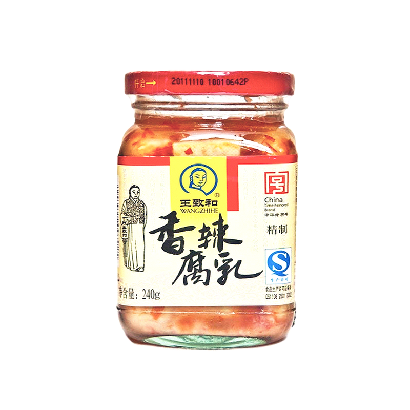 products/WZH-Chillibeancurd.png