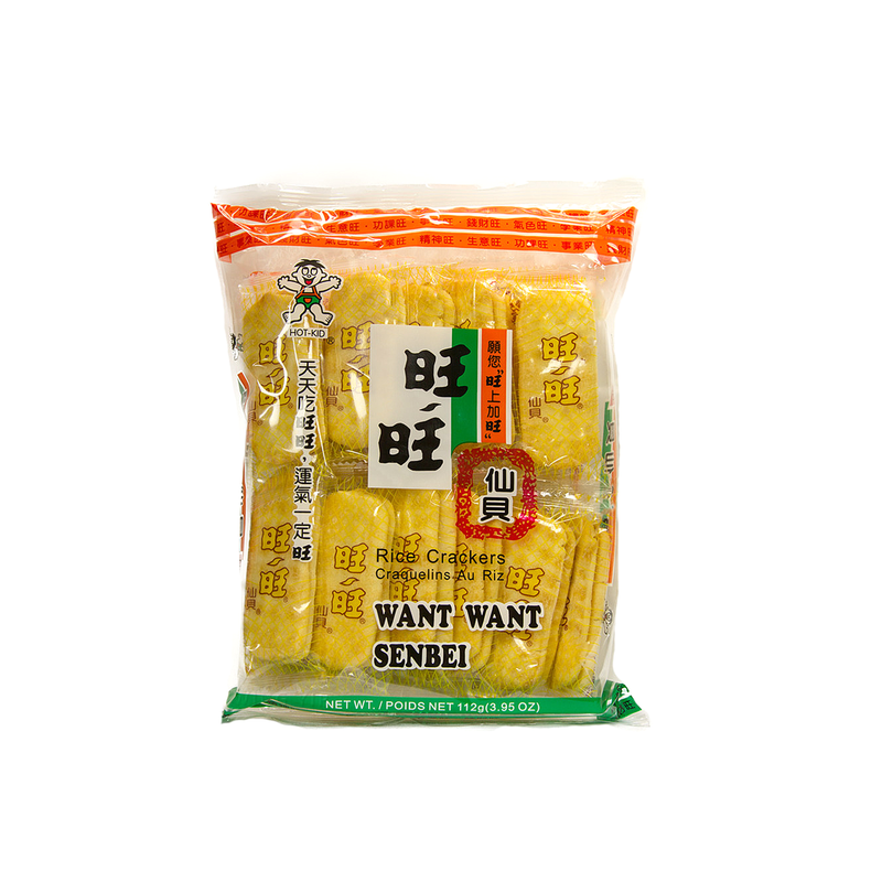 products/Want-senbei.png