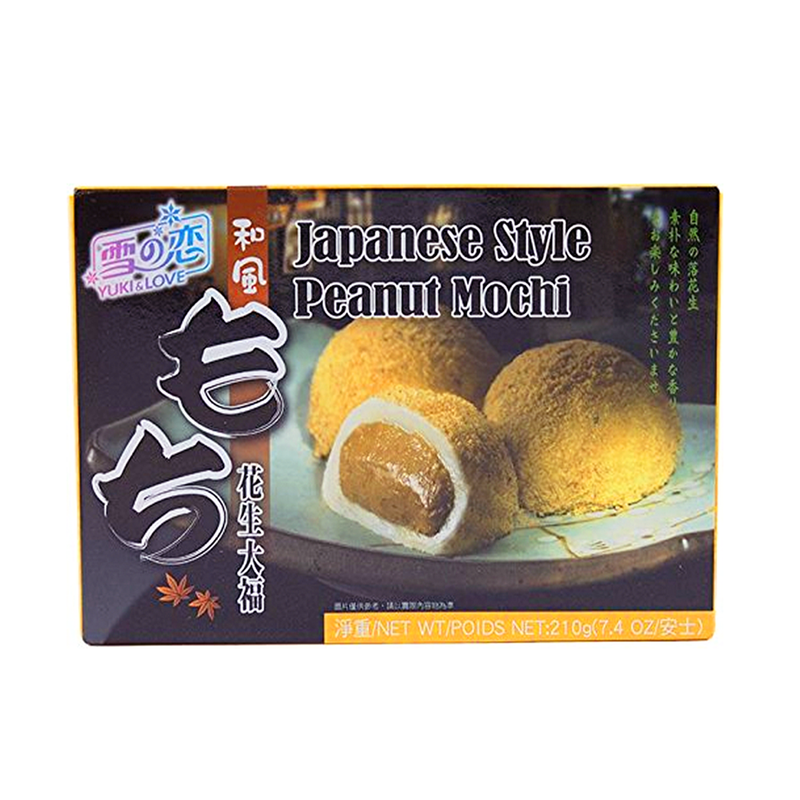 products/Yuki-PeanutMs.png