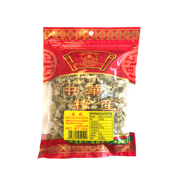 ZF Dried Chrysanthemum (50g)
