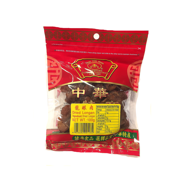 ZF Dried Longan (100g)
