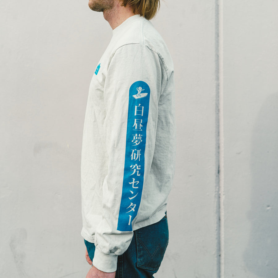 Daydream Research Center Kanji Tee