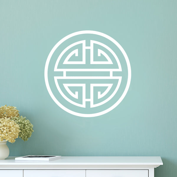 Chinese Wealth Prosperity & Luck - Dana Decals