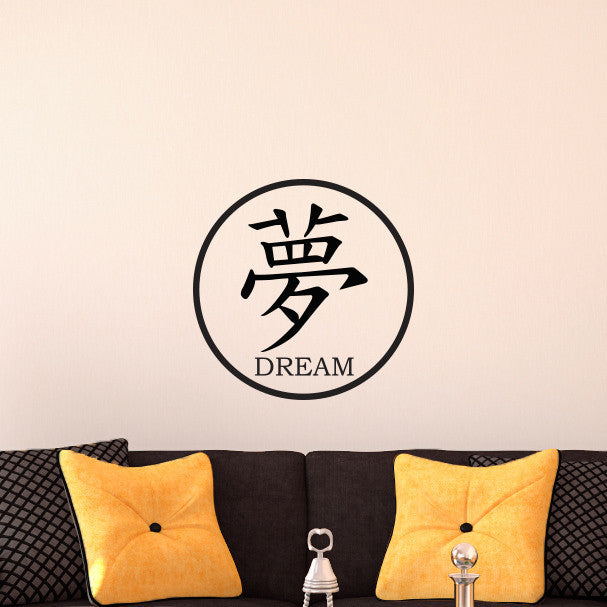 Chinese Dream Symbol Quote Wall Decal Shop Decals From Dana Decals